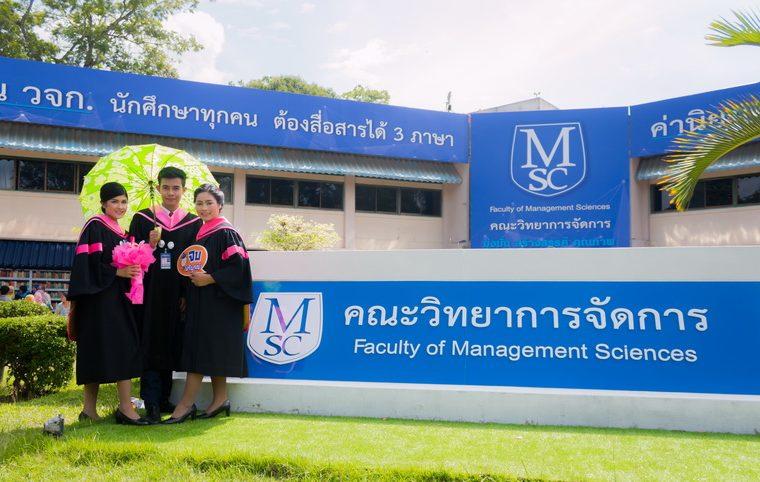 Msc-Photo