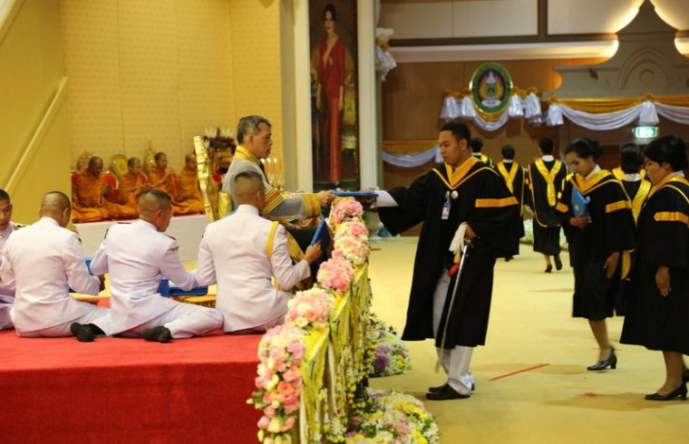 commencement-suratthani-rajabhat-university-2559-020