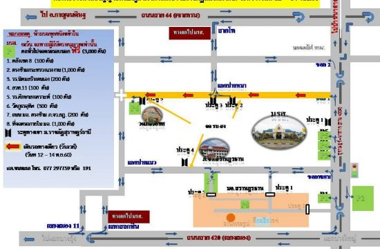 map-parking-suratthani-rajabhat-university-01