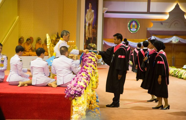 sru-graduation-ceremony-2560-02